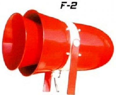 F-2 Siren