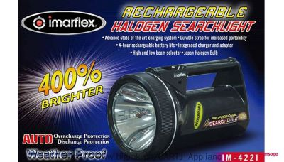 Imarflex Rechargeable Halogen searchlight IM-4221