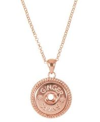 Ginger Snaps Rose Gold Rope Necklace