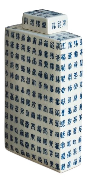 Blue and White Chinese Character Porcelain Bottle