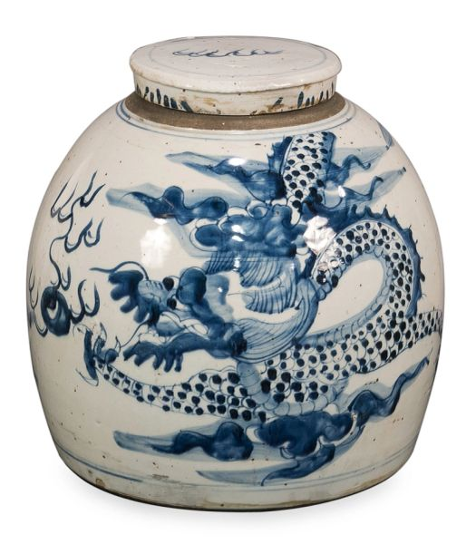 Ceramic Vase Urn Blue & White Dragon
