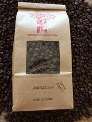 MEXICAN - 1 lb Bag