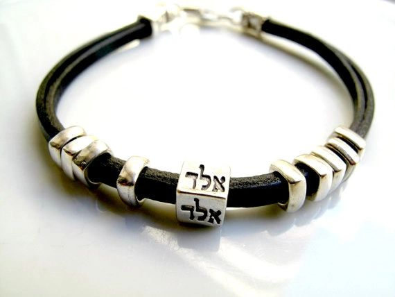 Kabbalah jewelry artisan handmade cuff bangle amulet bracelet i am beloved 72 names of god talisman