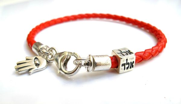 Kabbalah protection bracelet red string leather silver hamsa evil eye aleph lamed dalet silver amulet god name bracelet artisan jewelry