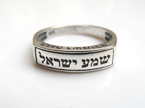 kabbalah shema blessing ring protection luck sterling silver 925