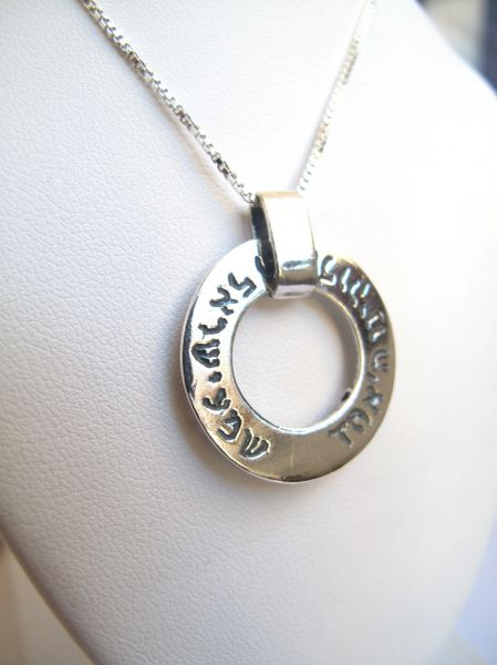 Kabbalah shema israel prayer sterling silver pendent necklace, handmade amulet for good luck and protection