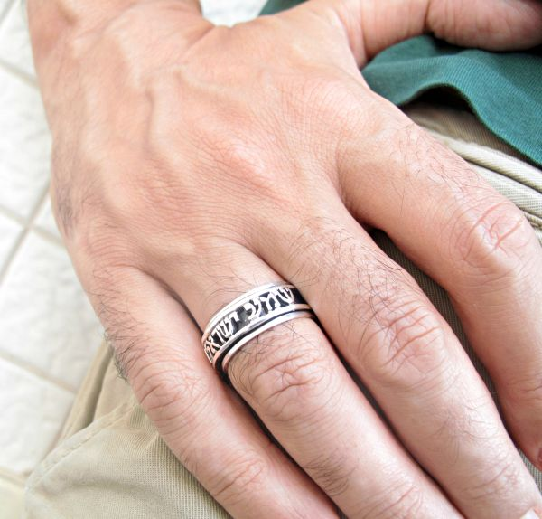 Kabbalah spinner ring shema Israel blessing prayer 925 sterling silver men women wedding band handmade