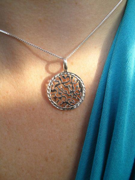 Kabbalah Shema Israel silver charm necklace