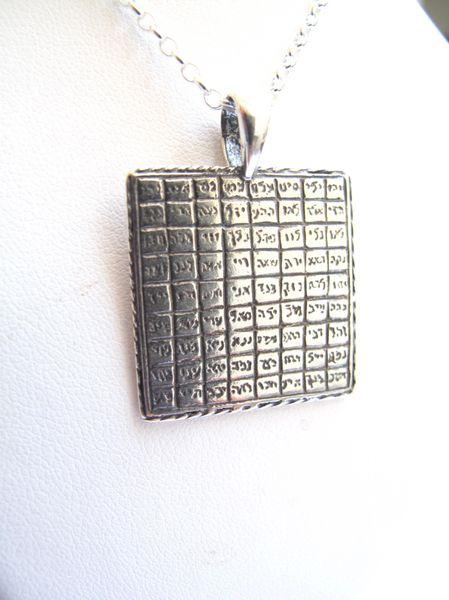Sterling silver kabbalah amulet necklace,72 names of god blessing talisman for good luck againts evil eye , handmade jewish hebrew pendant