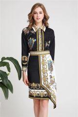 6283 Runway 2019 Designer Inspired Baroque Polo Print Skirt+ Shirt Twinset