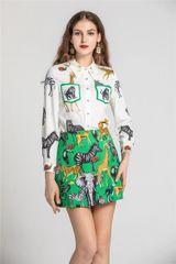 6780 Runway 2020 Tropical Animal Zebra Print Shirt+ Mini Skirt Twinset