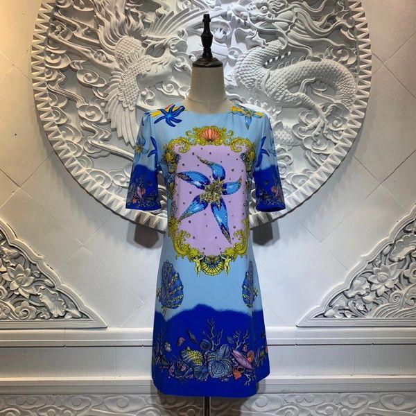 8196 Runway 2021 Designer Baroque Nautical Print Mini Dress