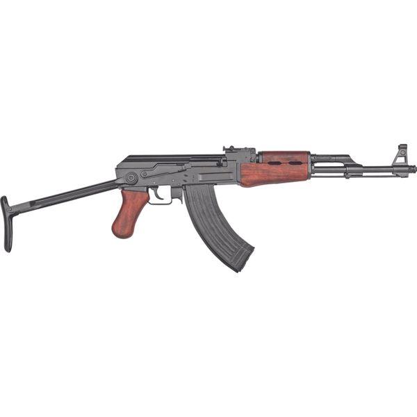 AK-47 Russian Assault Rifle with Folding Stock Non-Firing Gun