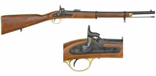 1860 Enfield Civil War Musketoon