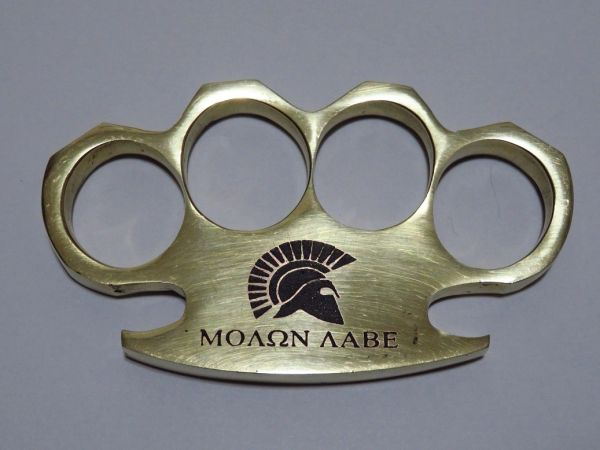 **BLEMISHED** MOLON LABE Logo Engraved Real Deal Solid Brass Knuckles