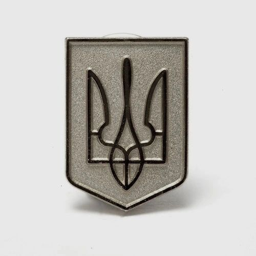 UKRAINE TRIDENT SHIELD SILVER LAPEL PIN BADGE .. NEW AND IN A PACKAGE