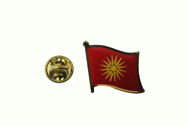 MACEDONIA OLD NATIONAL COUNTRY FLAG METAL LAPEL PIN BADGE .. 3/4 X 3/4 INCH ... NEW