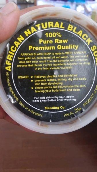 African Black Soap Paste - 8 oz