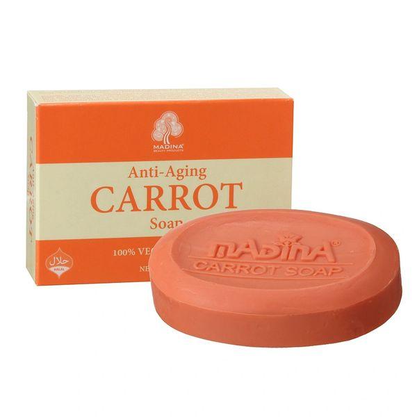 Carrot Soap - Madina Brand