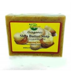 Shea Butter Soap - Mine Botanicals