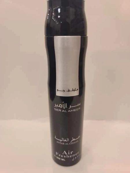 Ser Al Ameer Air Freshener - 10 oz
