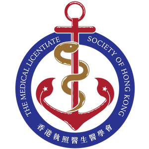 Logo of the LMCHK Society with Rod of Asclepius represented by a Bauhinia themed anchor.