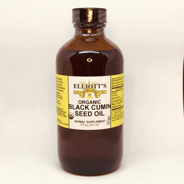 Black Cumin Seed Oil 8oz
