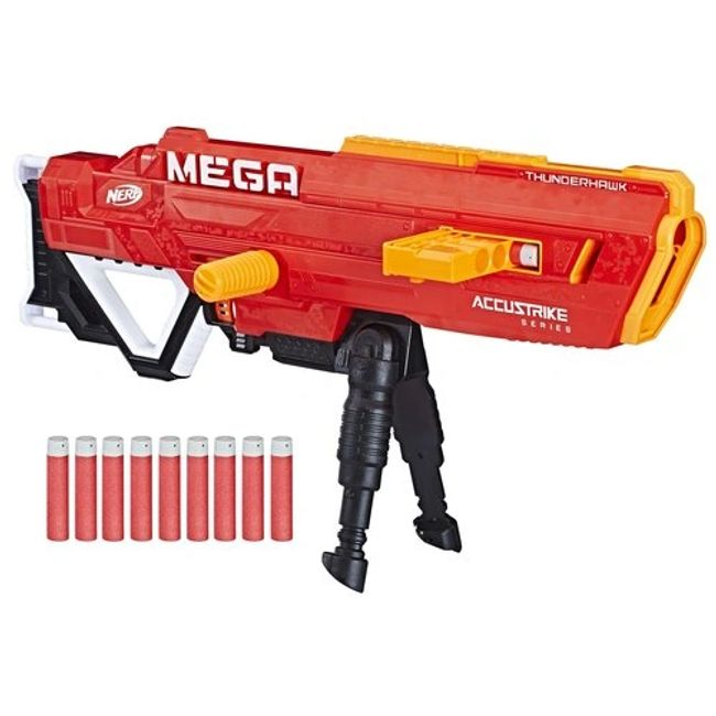 Mega Nerf Gun party for birthdays, graduation celebrations, and any corporate event.