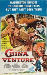 China Venture (1953) DVD
