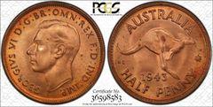 1943m Half Penny PCGS MS64+RD