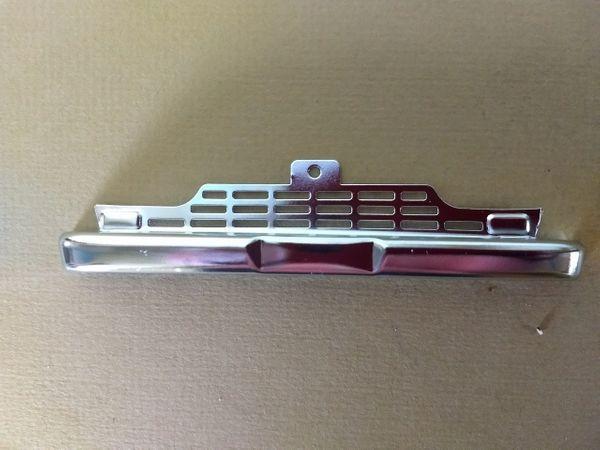 NY41A Radiator/Bumper Nylint