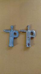 PR1 Prameta figure/key