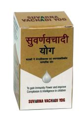 Suvarna Vachadi Yog (5ml 2 Packs)