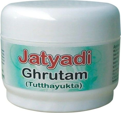 Jatyadi Ghrutam (Pack of 10 jars 50 g each)