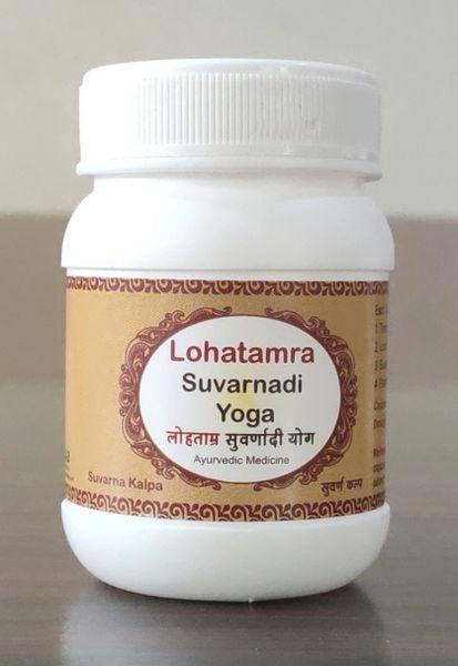 Lohatamra Suvarnadi Yoga (10 capsules)