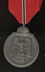 WW II GERMAN RUSSIAN FRONT MEDAL