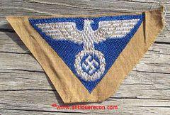 WW II GERMAN SA CAP EAGLE