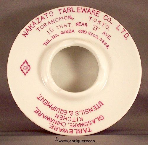 NAKAZATO TABLEWARE CO. ADVERTISING ASHTRAY