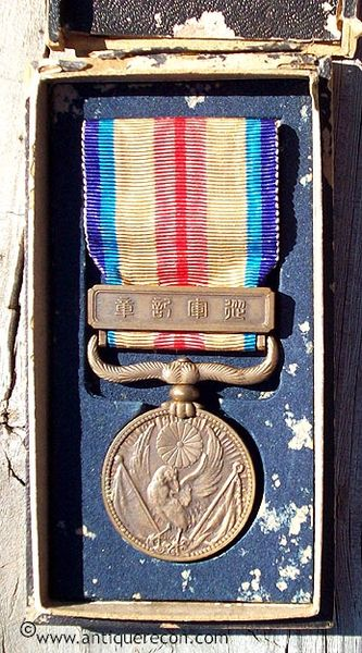 CHINA INCIDENT MEDAL - CASED