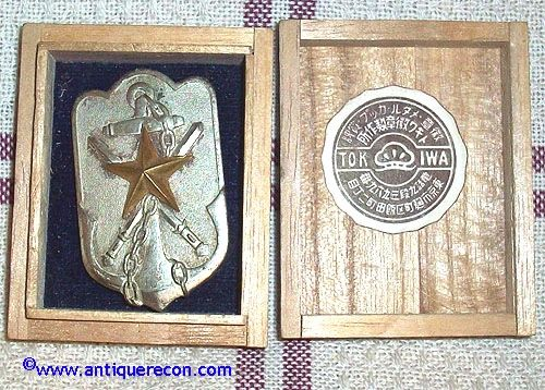WW II JAPANESE TIME EXPIRED VETERAN PIN - BOXED