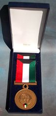 KUWAIT LIBERATION MEDAL - EMIRATE OF KUWAIT - CASED