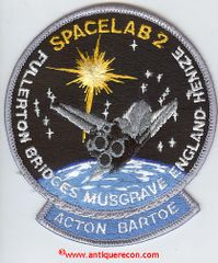 NASA CHALLENGER STS-51F SPACELAB 2 MISSION PATCH
