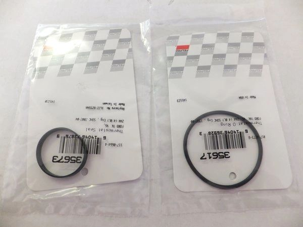 Gasket and seal replacement kit (SA12)