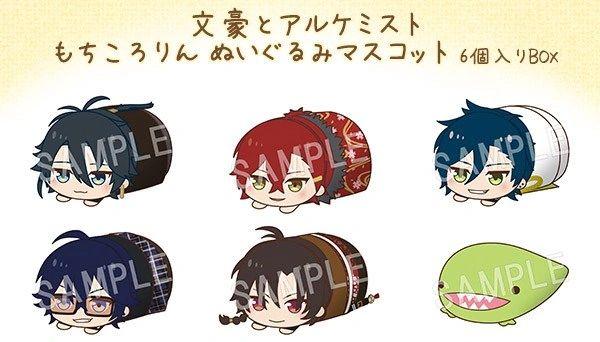 Bungou to Alchemist Mochi Kororin Plush Mascot (1 Random Box)