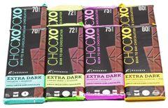 ChocXO Single Origin Assortment Peru/Ecuador (4 Varieties 8 Full Sized Bars)