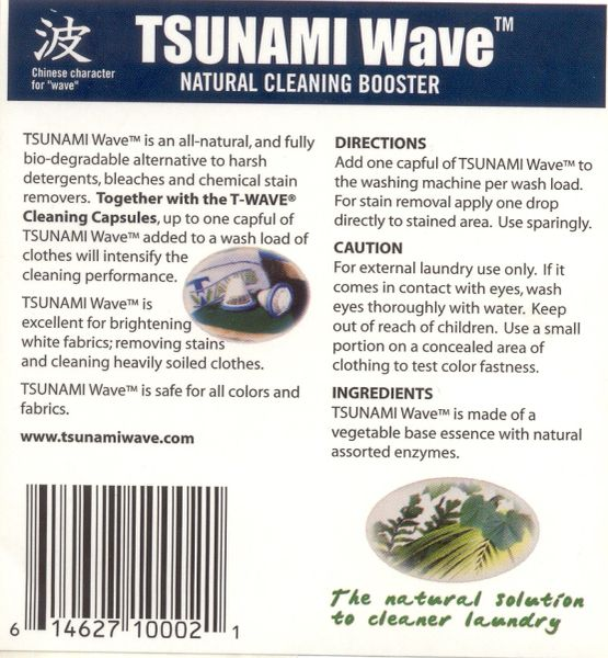 TSUNAMI WAVE CLEANING BOOSTER