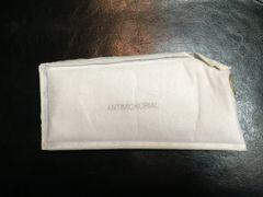 Medicool Textile Vacuum Bag with Hepa Filter