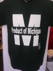 Green Product of Michigan Shirt #4010