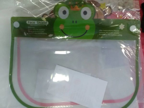 Child Shield Frog CSF