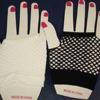 Black Fishnet Gloves BFG